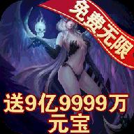 诛神之战(GM版)