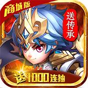 斗罗大陆神界传说Ⅱ(商城特权)